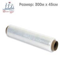 Пленка упаковочная пищевая PVC 300/45 8мкм дышащая для горячих продуктов на длительное хранение желтая