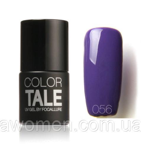Гель лак Focallure Tale Color № 056