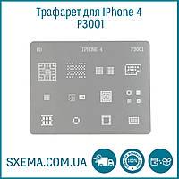 Bga трафарет для IPhone 4 P3001