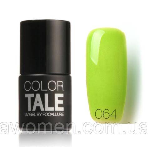 Гель лак Focallure Tale Color № 064