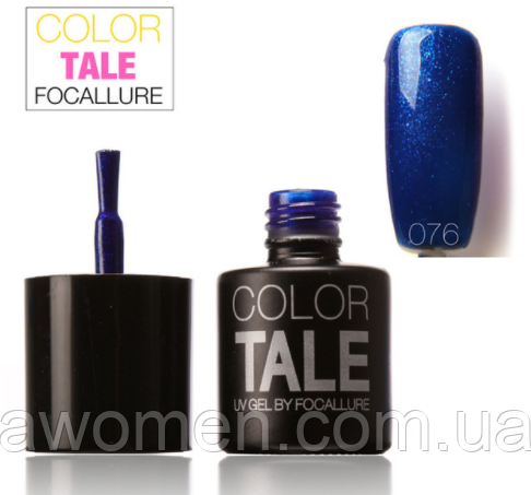Гель лак Focallure Tale Color № 076