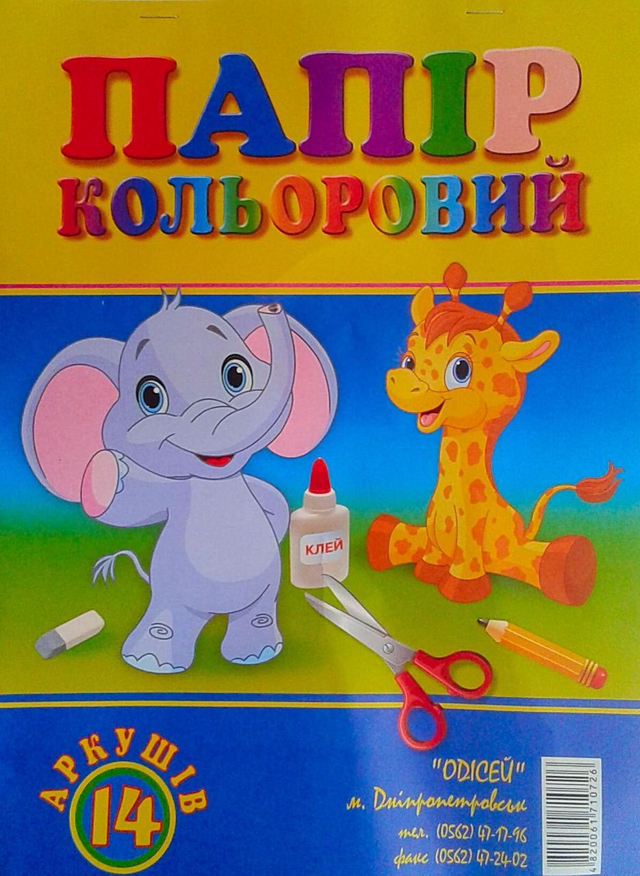 Бумага Цветная в наборе 14 листов. 8045Пр, 10761Ф Бойчев Украина
