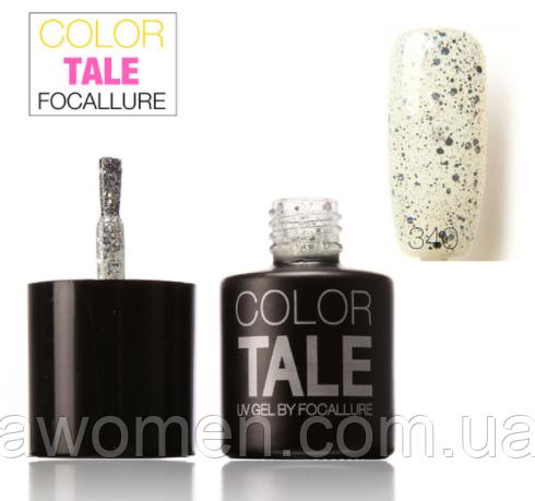 Гель лак Focallure Tale Color № 340