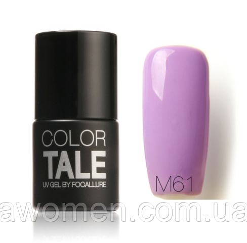 Гель лак Focallure Tale Color M61