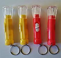 """Брелок для ключей """"Фонарик цветной пластиковый"""""""