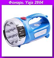 Фонарь ручной светодиодный Yaja 2804,Фонарь переносной YAJIA
