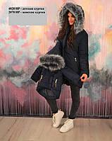 FAMILY LOOK Женская куртка весенняя 2070 НР