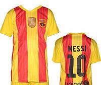 Детская (5-10 лет) футбольная форма ''Месси'' - ФК''Барселона'' (2016/2017) -  желто-красная, резервная