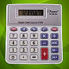 Калькулятор Kenko KK-8819-A