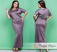 Стильное женское платье макси с карманами, батал