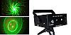 Лазерная установка LSS-051