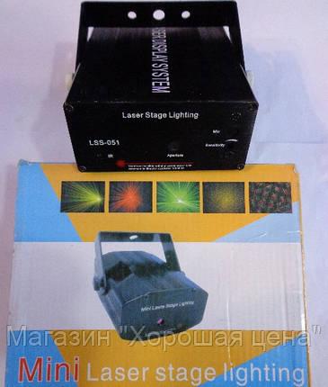 Лазерная установка LSS-051, фото 2