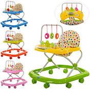 Детские ходунки с подвесными игрушками (М 0591)