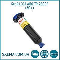Уф клей Loca AIDA TP-2500F (30 гр) в чёрном шприце, для поклейки модулей тач+дисплей