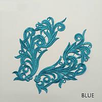 Кружевной фрагмент (лейс) Глория голубой, 22х9 см. Цена за 1 шт