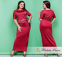 Элегантное женское платье в пол с карманами