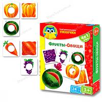 """Обучающие карточки """"Фрукты овощи"""""""