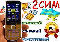 Новая Nokia 2700 2 sim,фонарик, железный корпус