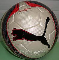 Мяч футбольный Puma - КАЧЕСТВО