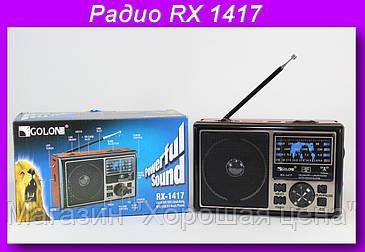 Радио RX 1417,Радиоприемник портативная колонка, фото 2