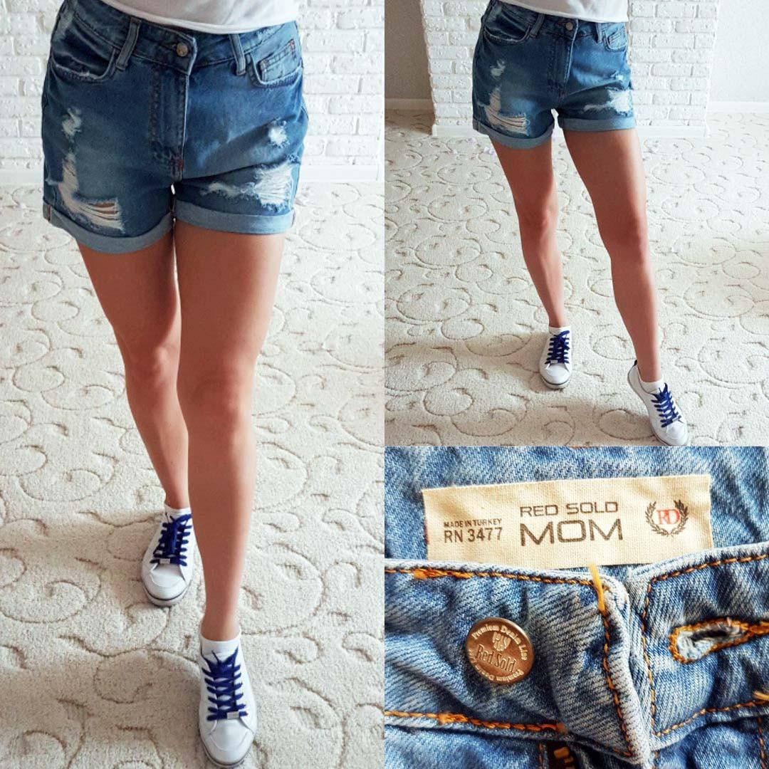 """Женские стильные короткие джинсовые шорты рванка 4660 """"MOM"""""""