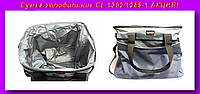 COOLING BAG CL 1302 / 1289-1,Сумка холодильник CL 1302/1289-1!Акция