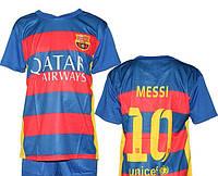 Детская (5-10 лет) футбольная форма ''Месси'' - ФК''Барселона'' (2015/2016) - сине-красная, домашняя