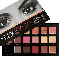 HUDA BEAUTY Палетка теней - TEXTURED SHADOWS PALETTE ROSE GOLD EDITION