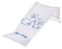 Горка для купания ребенка сетчатая «Зайцы»620788Tega Baby, белая