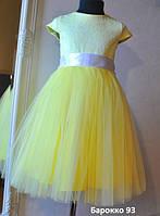 Платье Барокко 93
