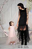 Парная одежда вечернее платье детское 4029 НР