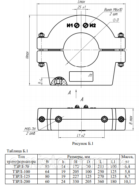 Габаритные, установочные и присоединительные размеры трансформаторов тока ТЗРЛ
