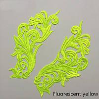 Кружевной фрагмент (лейс) Глория неоновый желтый, 22х9 см. Цена за 1 шт