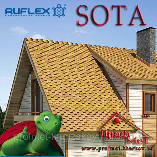 Битумная черепица Ruflex Sota