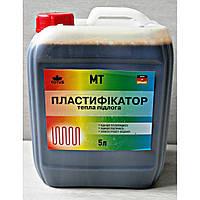 Пластификатор (тёплый пол) TOTUS МT