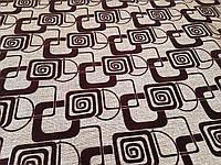 Рогожка флок Квадрат коричневый обивочная ткань для мебели