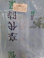 Комплект постельного белья 150х220