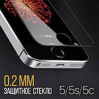 Защитное стекло 2D Tempered Glass 0.2мм для iPhone 5 / 5S / 5C