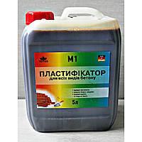 Пластификатор для всех видов бетона TOTUS M1