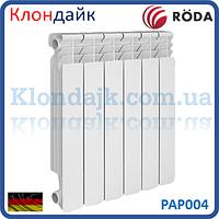 Алюминиевый радиатор RODA 500х80 (Германия)