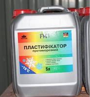 Пластификатор противоморозный TOTUS FM1