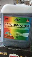Пластификатор для кладки и штукатурки TOTUS M12