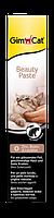 GimCat Beauty паста 50г для кошек (401867)