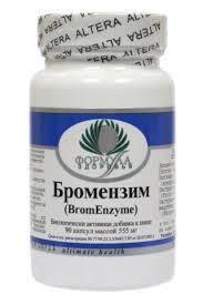 Бромензим 90 капсул по 555 мг.