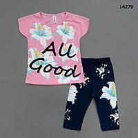 """Летний костюм """"Лилии"""" для девочки. 92, 104 см, фото 1"""