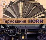 Термовинил и автомобиль: декорирование салона по своему вкусу