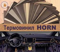 Термовинил та автомобіль: декорування салону по своєму смаку