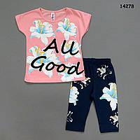 """Летний костюм """"Лилии"""" для девочки. 98, 104, 110 см, фото 1"""
