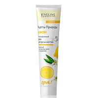 Гипоаллергенный крем для рyк и ногтей лимонный Eveline Cosmetics Spa