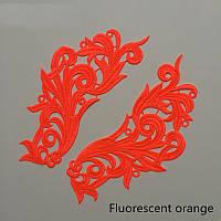 Кружевной фрагмент (лейс) Глория неоновый оранжевый, 22х9 см. Цена за 1 шт